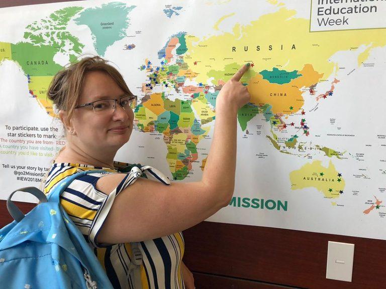 Mission College Globe